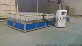 CXJ3020强化夹层玻璃加工设备