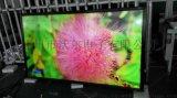 安徽合肥地稅局採用110寸液晶電視