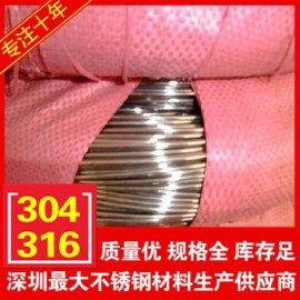 304不锈钢线材 不锈钢弹簧线 201含铜不锈钢线 调直剪断