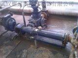 西派克SEEPEX污泥加藥螺桿泵BN10-6