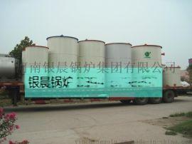 供应工业用40万卡导油炉 有机热载体炉 生物质导油炉 生物质锅炉 银晨锅炉