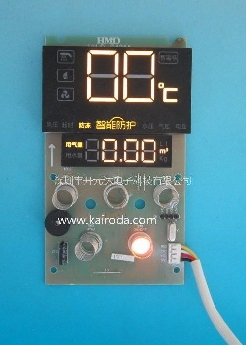 智能热水器循环系统控制板带触摸LCD液晶显示器