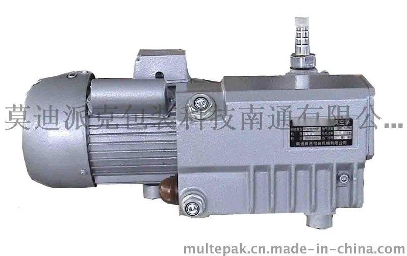 XD-020旋片式真空泵
