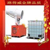 喷雾降尘机 质量保障