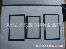 数码亚克力/PC/PET镜片,拉丝面板 【深圳优质厂家】