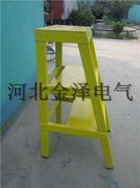 金泽厂家供应玻璃钢绝缘多层凳绝缘梯