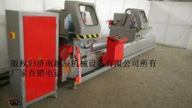 济南越辰数控精密锯LJZ2-CNC-500×4200A(5000A)