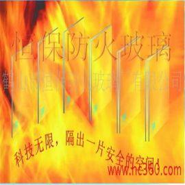 济南恒保防火玻璃隔断厂