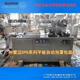 平板式铝塑泡罩包装机_自动果冻包装机厂家