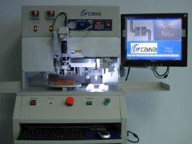 深圳才纳RFM1130电子标签手动倒装式封装机