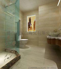 酒店工程室内墙地砖厂|玉山陶瓷|广东佛山瓷砖工厂z