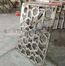 满焊不锈钢隔断报价 真空电镀不锈钢钛金屏风