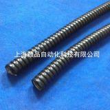 EPIN波纹包塑金属软管(蛇皮管)