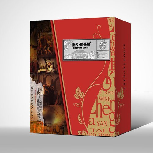 深圳紅酒雙支禮盒
