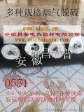 安徽昌普伴熱管廠家直銷煙氣伴熱管CPFHT-D42-A1Φ6/120伴熱管JG-A2G8-40W伴熱管KWFT-C-40-B-Ф8-Ф6-1-1-E