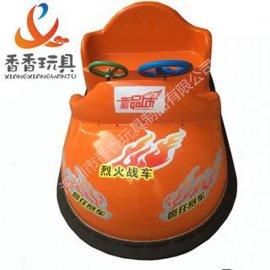 香香玩具厂家直销儿童电瓶碰碰车赛车碰碰车