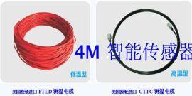 新型FTLD测温电缆和CTTC测温电缆/热敏电缆/数字测温电缆