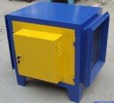 静电式油烟净化器,油烟净化机组