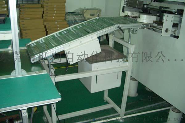 波峰焊锡炉出板接驳机  后接驳台  波峰炉出板流水线