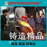 河南珍珠岩厂家低价供应铸造用珍珠岩除渣剂