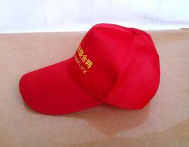 厦门广告帽子定制 厦门稀际工贸有限公司 缪经理15880262981