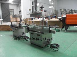 上海厂家直销立式超大口径电磁感应铝箔封口机 全不锈钢外壳、数字化显示
