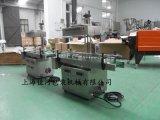 上海廠家直銷立式超大口徑電磁感應鋁箔封口機 全不鏽鋼外殼、數位化顯示