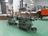上海廠家直销立式超大口径电磁感应铝箔封口機 全不锈钢外壳、数字化显示