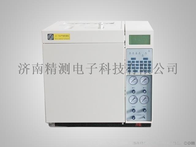 食品药品包装材料油墨气相色谱仪