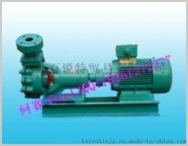 1WZ-3型船用自吸旋涡泵 生活用泵 冷却泵 船用水泵 带船检证书