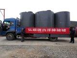 四川重慶內浮盤儲罐 內浮頂儲罐定做生產廠家