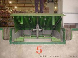 固定式液压登车桥升降机升降台