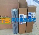 風機濾芯300189 英德諾曼濾芯找泰潤公司