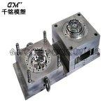 工藝齒輪模具 注塑機械齒輪模具設計