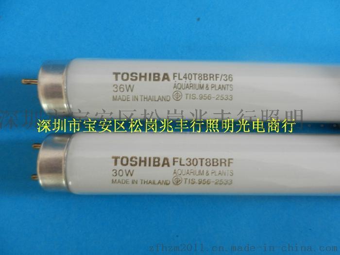 进口TOSHIBA东芝 猪肉灯管 鲜肉灯管FL40T8BRF/36 36W冷鲜柜专用灯