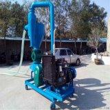 水泥沙子气力吸粮机 新型散粮食气力吸送机 饲料装车吸粮送料机