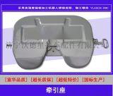 厂家直销90#牵引座豪沃专用牵引座系列
