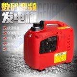 星光XG-SF600數碼變頻發電機,TDI系統600W小型發電機,家用微型手提變頻發電機