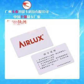IC卡制作,广州空白IC卡,IC卡