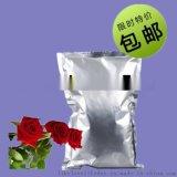 盐酸帕罗西汀78246-49-8 生产厂家