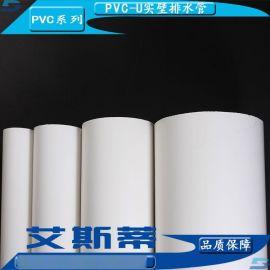 PVC落水管丨PVC-U雨落水管
