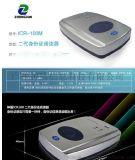 神盾ICR-100M二三代身份證讀卡器