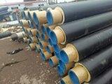 鑫龍日升DN250聚氨酯預製保溫管