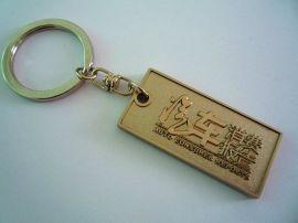 西安金属钥匙扣专业订做铜川镀金纪念钥匙扣制作厂家