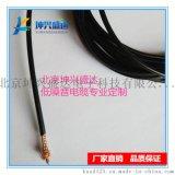 热销北京坤兴盛达低噪音电缆STYV-2 外径3毫米,石墨涂层 低噪音电缆厂家 低噪音电缆价格