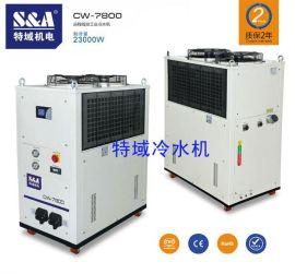 8KW半导体熔覆冷却?当然用特域CW-7800冷水机