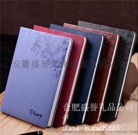 淮北笔记本定制印字会议记事本定做免费设计