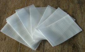 防静电epe白色覆膜珍珠棉袋 手机壳包装 电子产品epe袋