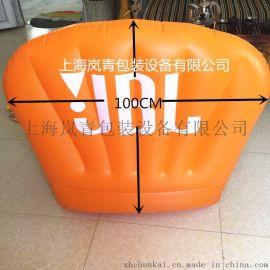 上海厂家直销 环保PVC充气沙发