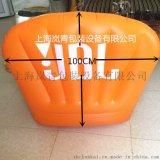 上海廠家直銷 環保PVC充氣沙發